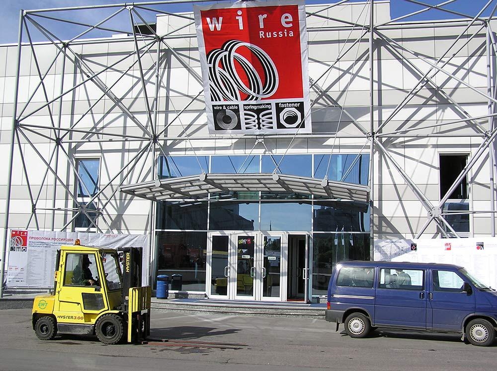 Wire-Moskau-2005
