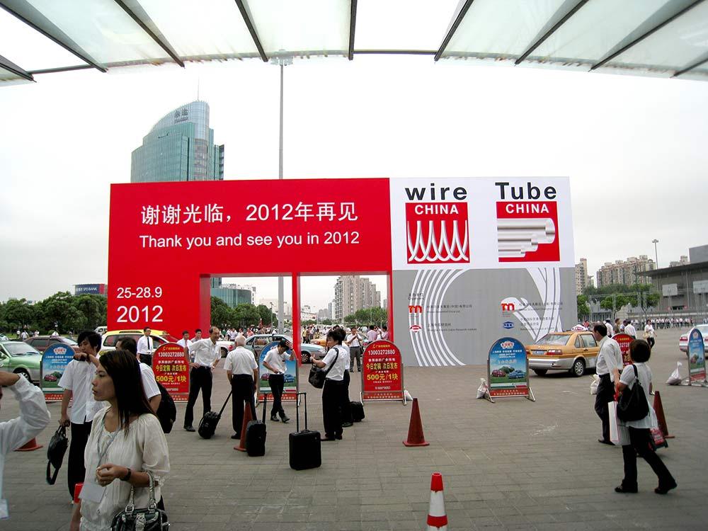 Wire-Shanghai-2010